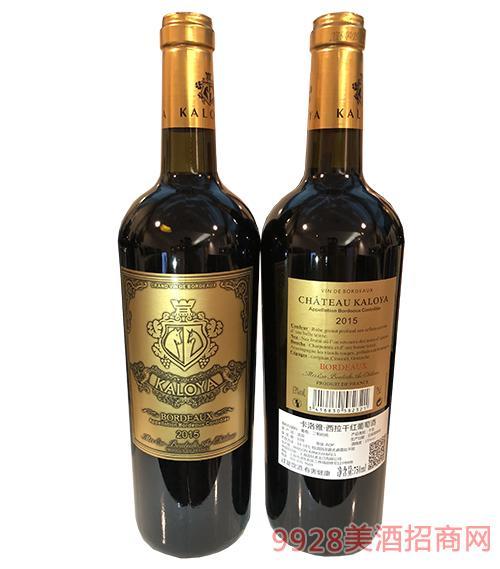 卡洛雅西拉干红葡萄酒