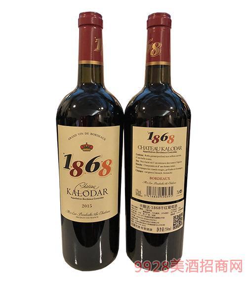 卡隆达1868干红葡萄酒
