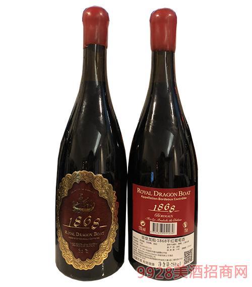 御皇龙船1868干红葡萄酒