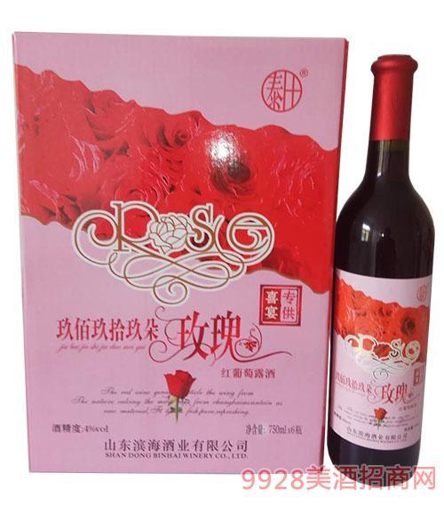 玖佰玖拾玖朵玫瑰喜宴�9┘t葡萄酒