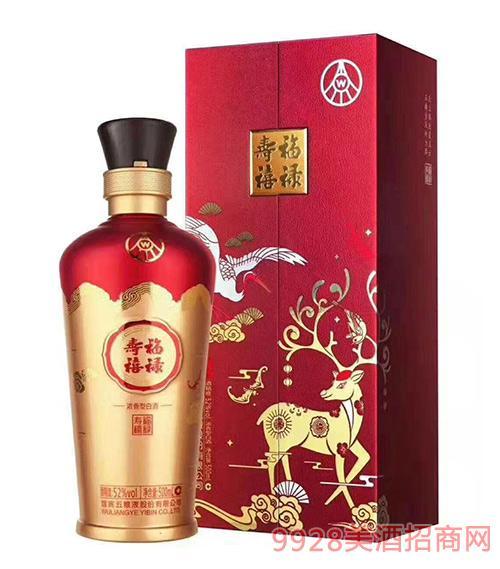 福禄寿禧酒52度500ml