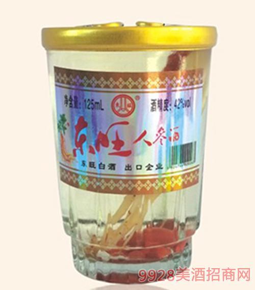 东旺人参酒42度125ml