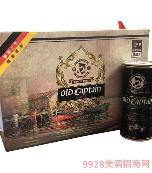 老船长黑啤酒950ml