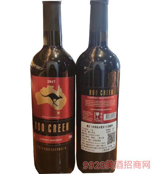 2017澳谷飞奔袋鼠赤霞珠干红葡萄酒