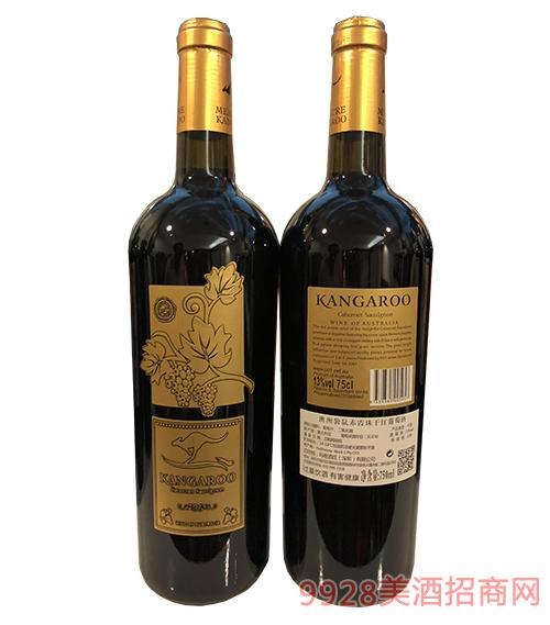 澳洲袋鼠赤霞珠干红葡萄酒750ml