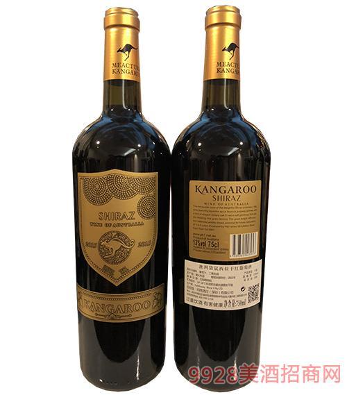 澳洲袋鼠西拉干红葡萄酒
