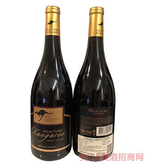 米爵袋鼠(2011)赤霞珠干红葡萄酒