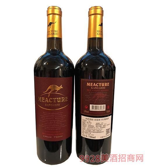 米爵袋鼠赤霞珠干红葡萄酒750ml