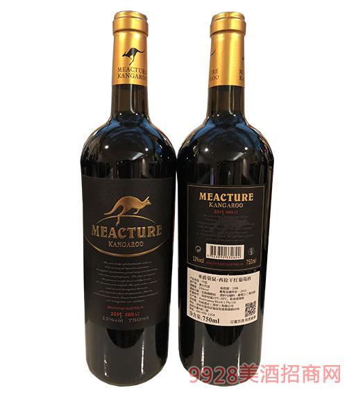 米爵袋鼠西拉干红葡萄酒750ml