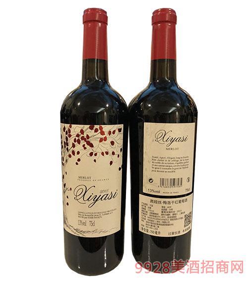 茜娅丝梅洛干红葡萄酒