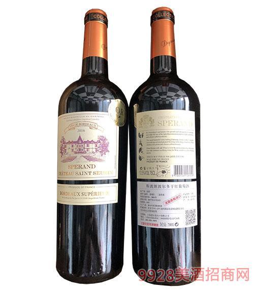 斯波郎波尔多干红葡萄酒
