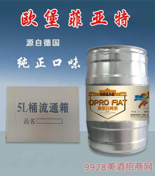 欧堡菲亚特白啤原浆啤酒11度5L