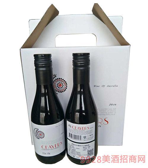 茜娅丝赤霞珠干红葡萄酒187ml