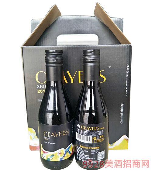 茜娅丝西拉子干红葡萄酒187ml