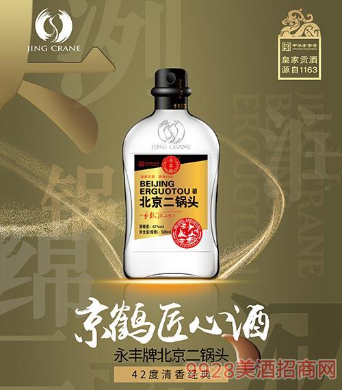 京鹤匠心酒北京二锅头42度500ml(金标)