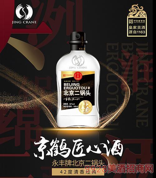 京鹤匠心酒北京二锅头42度500ml(黑标)