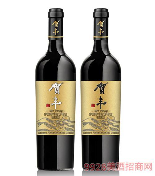 賀丰赤霞珠陈酿级干红葡萄酒