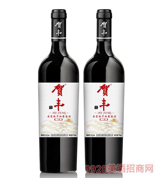賀丰赤霞珠一级干红葡萄酒