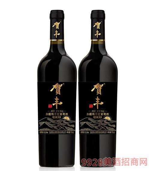 賀丰赤霞珠珍藏干红葡萄酒