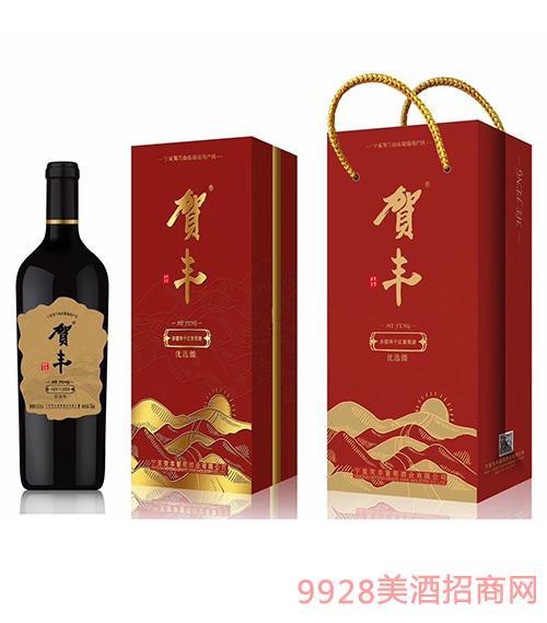 賀丰优选级赤霞珠干红葡萄酒