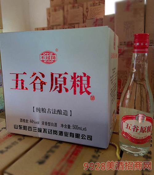 五谷原粮酒44度500mlx6