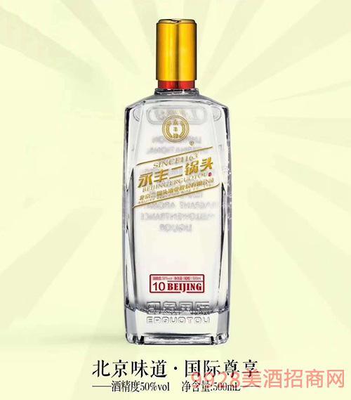 北京二锅头印象国际系列晶钻50度500ml