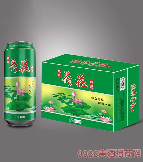 拉奔荷花啤酒330mlx24