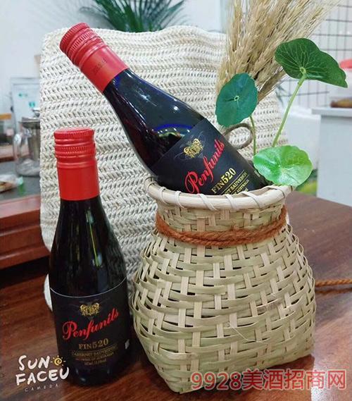 奔富尼澳PIN520干红葡萄酒13.5度187ml
