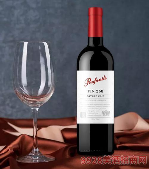 奔富尼澳FIN268干红葡萄酒13度750ml