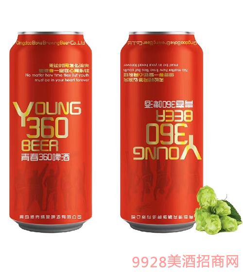 青春360啤酒