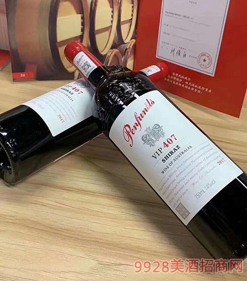 奔富尼澳VIP407干红葡萄酒14度750ml