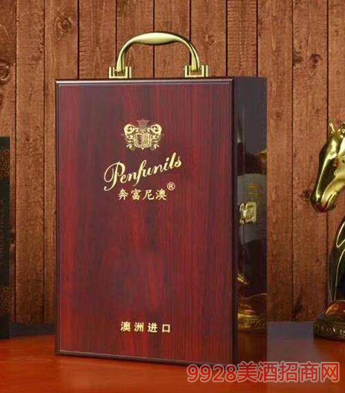 奔富尼澳葡萄酒礼盒