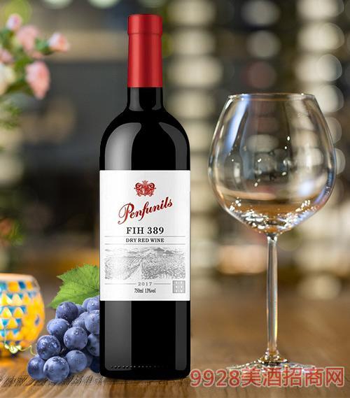 奔富尼澳FIH389干红葡萄酒750ml