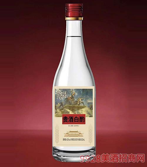 贵酒白酌酒42度500ml