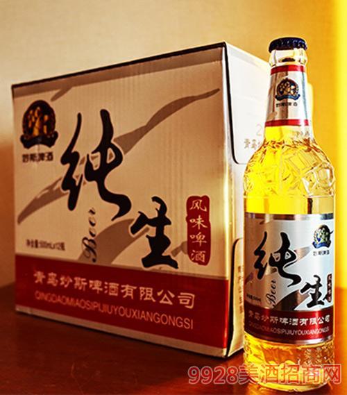 妙斯纯生啤酒500ml