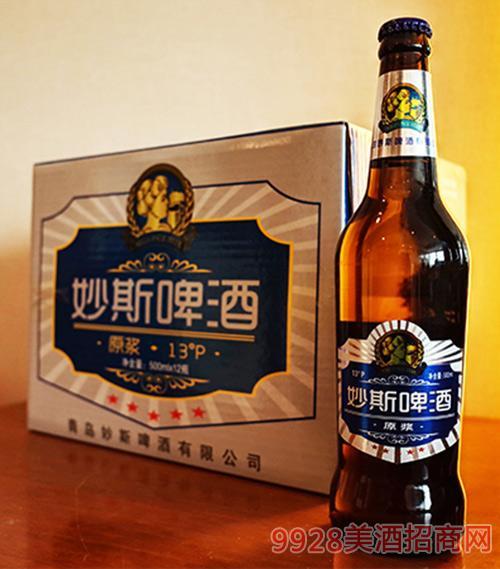 妙斯原浆啤酒330ml