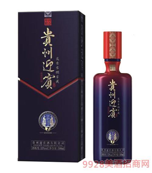 贵州迎宾酒7