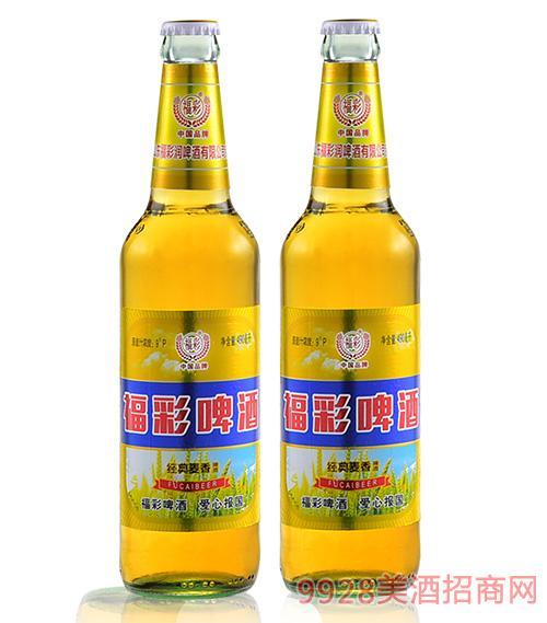 福彩啤酒两瓶装