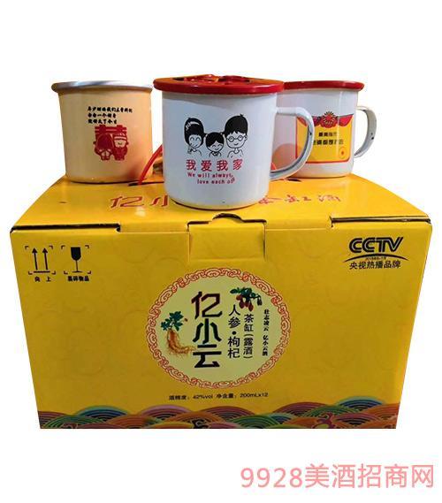 亿小云人参枸杞茶缸酒