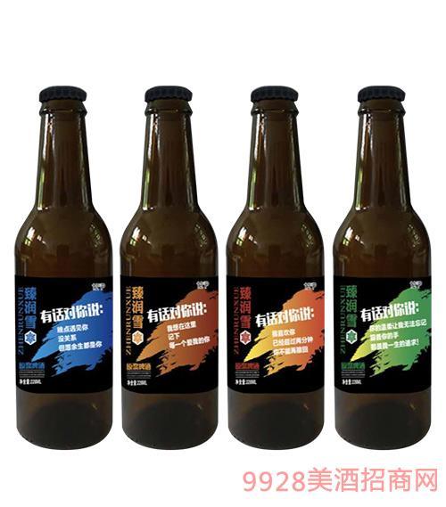 臻润雪原浆啤酒228ml