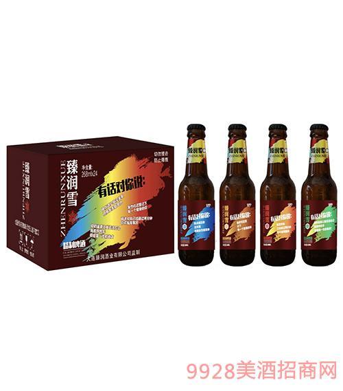 臻润雪精制啤酒268ml