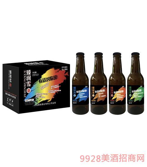 臻润雪精制啤酒228ml