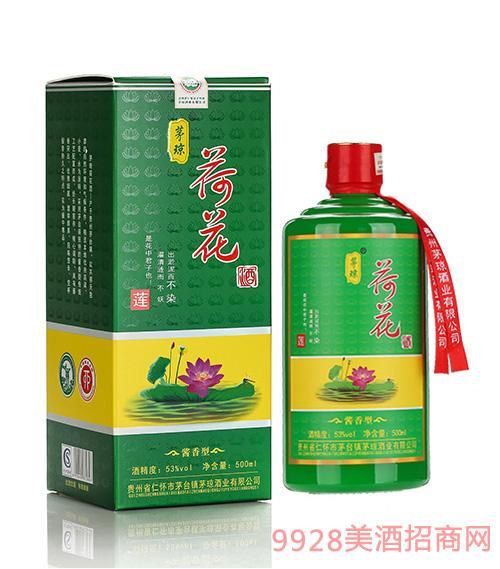 茅琼荷花酒(绿色款)