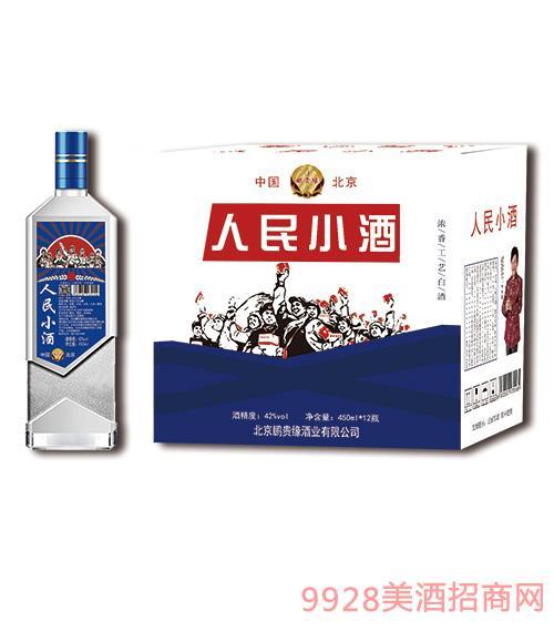 经典人民小酒42度450mlx12