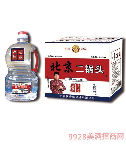 2.5升北京二锅头桶酒