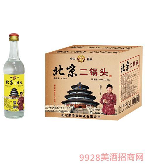 白瓶北京二锅头黄标酒42度500mlx12