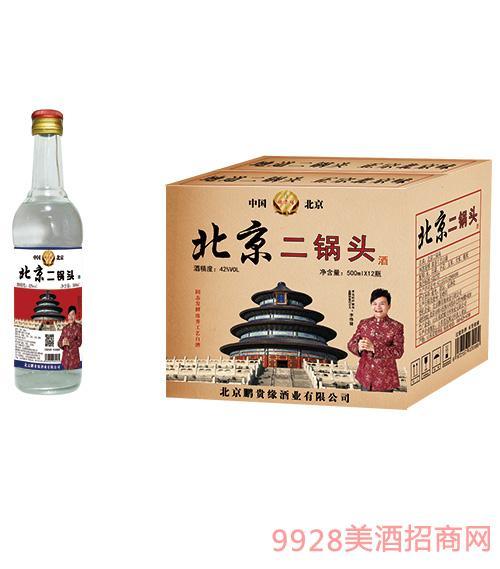 白瓶北京二锅头酒42度500mlx12