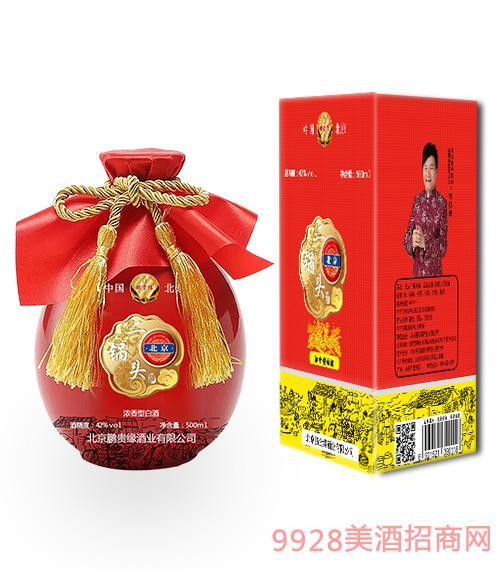 盒装红坛二锅头酒42度500ml