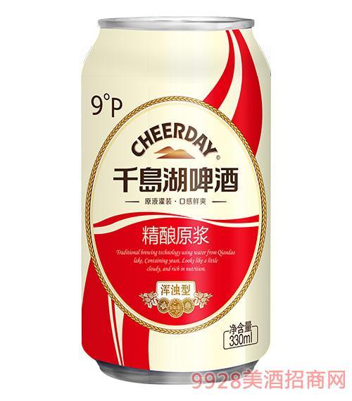 千岛湖啤酒精酿原浆330ml