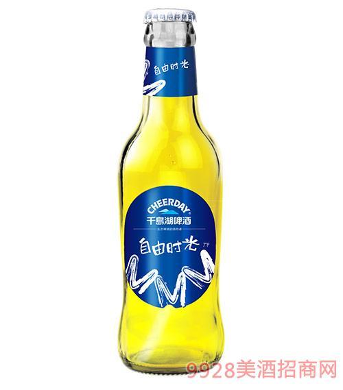 千岛湖啤酒自由时光230ml